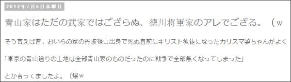 http://tokumei10.blogspot.com/2012/07/blog-post_407.html