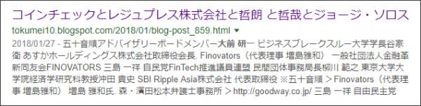https://www.google.co.jp/search?q=site://tokumei10.blogspot.com+%E5%A4%A7%E5%89%8D%E7%A0%94%E4%B8%80&source=lnt&tbs=qdr:m&sa=X&ved=0ahUKEwiKt9CAxrXZAhXki1QKHQdRAhoQpwUIHw&biw=1076&bih=929