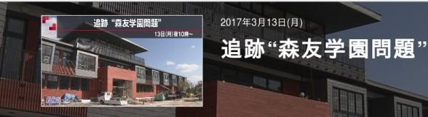 http://www.nhk.or.jp/gendai/articles/3949/index.html