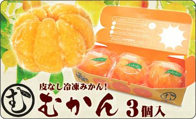 http://item.rakuten.co.jp/hatchando/mukan/