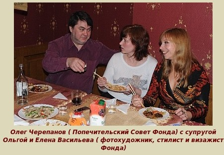 http://www.saint-varvara.ru/index.php?option=com_content&view=category&layout=blog&id=1&Itemid=1&limitstart=1