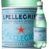 サンペレグリノ ペットボトル 炭酸水(500mL*24本入*2コセット)