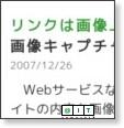 http://www.atmarkit.co.jp/news/200712/26/kwout.html