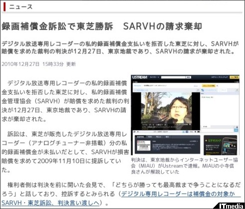 http://www.itmedia.co.jp/news/articles/1012/27/news054.html