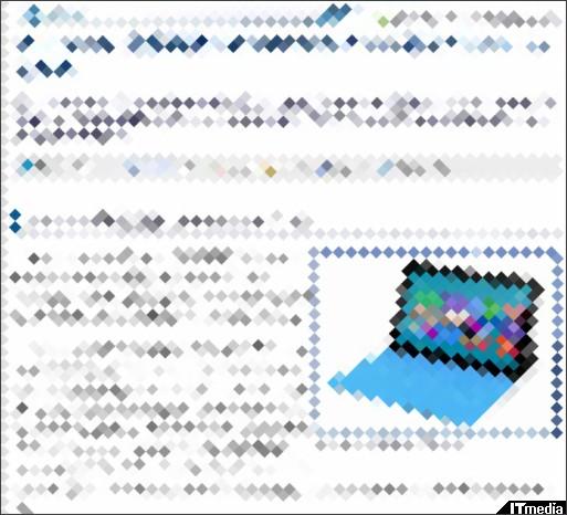 http://plusd.itmedia.co.jp/mobile/articles/1206/19/news035.html
