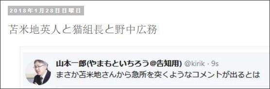 http://tokumei10.blogspot.com/2018/01/blog-post_740.html