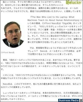 http://bizmakoto.jp/bizid/articles/1010/07/news009.html