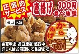 http://www.motsunabe.co.jp/