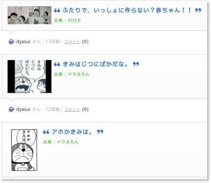 http://matome.naver.jp/odai/2124694134954954285?page=1&viewCode=WP
