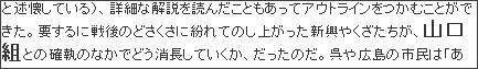 http://hori109.blog.ocn.ne.jp/blog/2008/02/3_e424.html