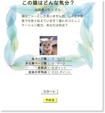 http://quiz-gokko.jp/playQuiz.cgi?courseid=080422151415&parm=disp&pageorder=0