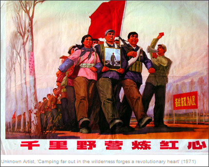 http://pingmag.jp/2006/06/29/pop-and-propaganda-chinese-posters-and-wang-guangyi/