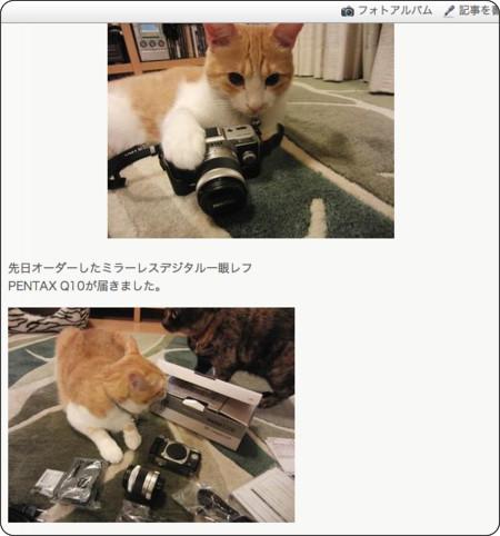 http://blog.goo.ne.jp/jgraydon/e/ce8d503ec91ccbaa4376e39d28cc5349