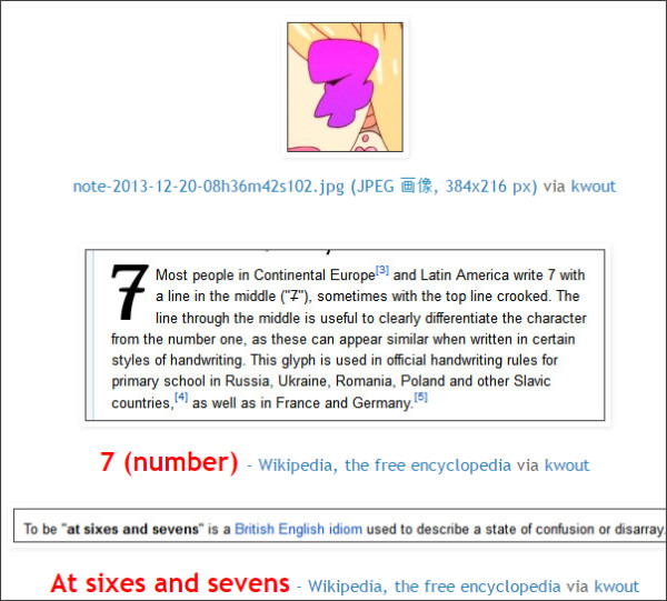 http://tokumei10.blogspot.com/2014/03/sevens.html