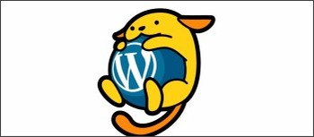 http://ja.wordpress.org/about-wp-ja/wapuu/