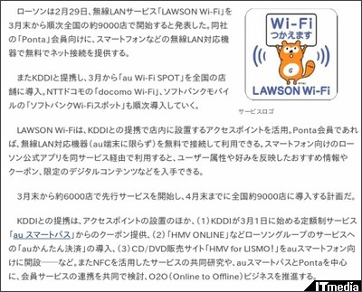 http://www.itmedia.co.jp/news/articles/1202/29/news082.html