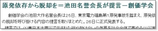 http://www.jiji.com/jc/c?g=soc_30&k=2012012500969