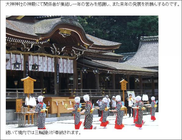 http://www.miwasoumen.com/staffblog/2011/08/post-10.php