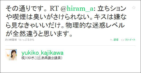 http://twitter.com/yukiko_kajikawa/status/11024769683