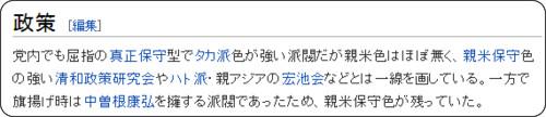 http://ja.wikipedia.org/wiki/%E5%BF%97%E5%B8%A5%E4%BC%9A