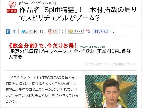 http://www.cyzowoman.com/2011/10/post_4328.html