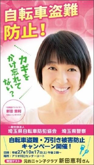 http://www.ario-kawaguchi.jp/web/event/baf8cc08-cb63-491c-8333-08c3d7ed7cc7.html