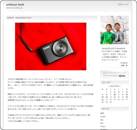 http://takutea.exblog.jp/19986793