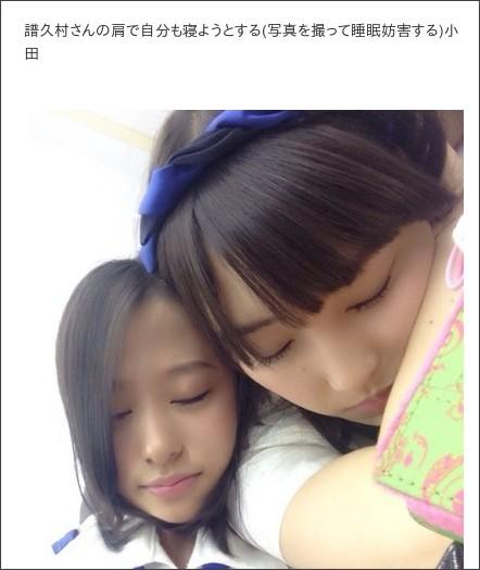 http://ameblo.jp/morningmusume-10ki/entry-12072414094.html