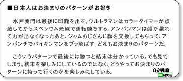 http://el.jibun.atmarkit.co.jp/abekkan/2013/05/-2-b672.html