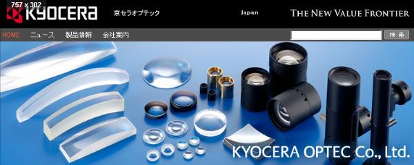 http://www.kop.co.jp/