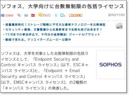 http://journal.mycom.co.jp/news/2010/11/01/075/