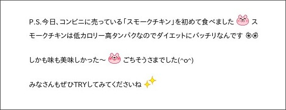 http://ameblo.jp/mm-12ki/entry-12065438299.html