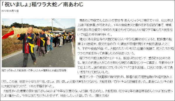 http://mytown.asahi.com/hyogo/news.php?k_id=29000001201120005