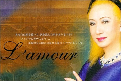 http://sanmarie.me/wp-content/uploads/2008/11/miwa.jpg