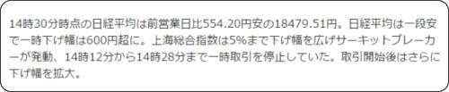 http://kabutan.jp/news/marketnews/?b=n201601040337