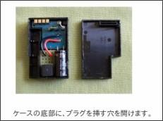 http://ameblo.jp/bluesky-2011/entry-12123235668.html