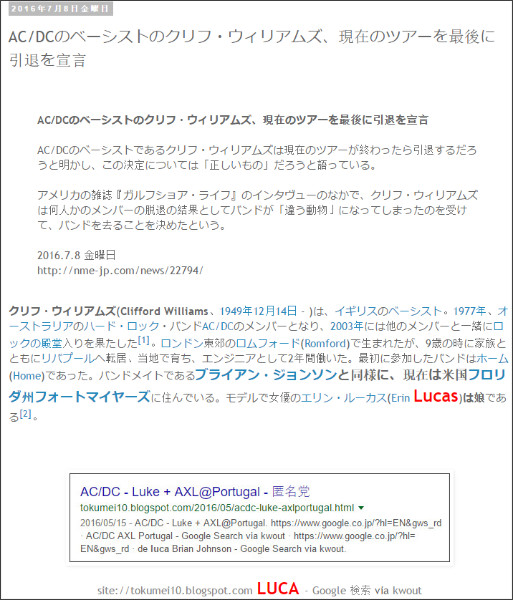 http://tokumei10.blogspot.com/2016/07/acdc.html