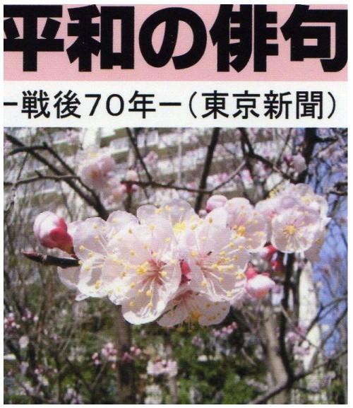 http://userdisk.webry.biglobe.ne.jp/011/959/50/N000/000/016/142673836106445550179_img377.jpg
