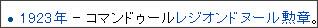 http://ja.wikipedia.org/wiki/%E9%BB%92%E7%94%B0%E6%B8%85%E8%BC%9D