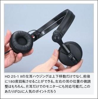 http://ascii.jp/elem/000/000/055/55201/index-2.html