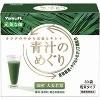 (累計販売10万個突破)ヤクルト 青汁のめぐり(7.5g*30袋入)