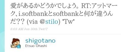 http://twitter.com/shigotano/status/2404583502