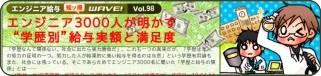http://rikunabi-next.yahoo.co.jp/tech/docs/ct_s03600.jsp?p=001666&rfr_id=atit