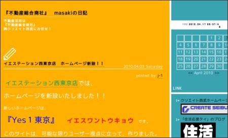http://masaki-j.jugem.jp/