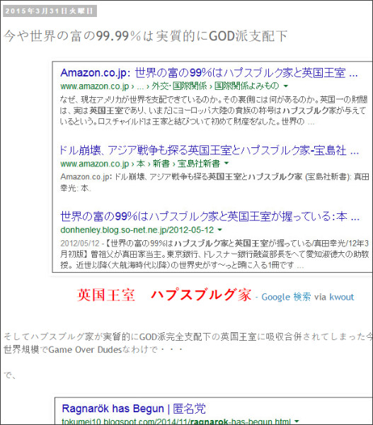 http://tokumei10.blogspot.com/2015/03/9999god.html