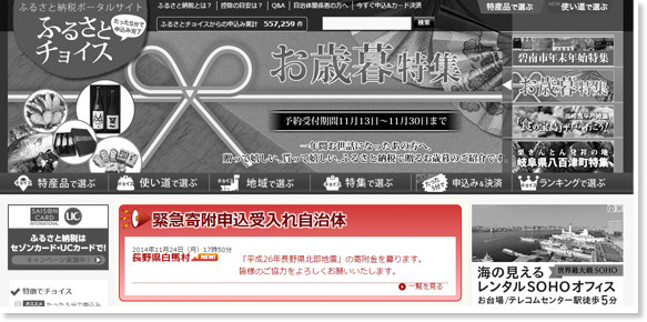 http://www.atpress.ne.jp/view/54239
