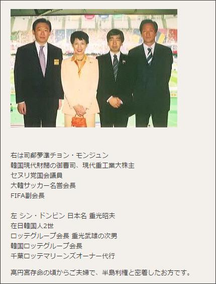 http://blog.goo.ne.jp/inoribito_001/e/d6a4d7348c4863707794fe007418f634