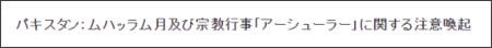 http://www2.anzen.mofa.go.jp/info/pcspotinfo.asp?infocode=2015C315