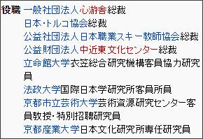 https://ja.wikipedia.org/wiki/%E5%BD%AC%E5%AD%90%E5%A5%B3%E7%8E%8B