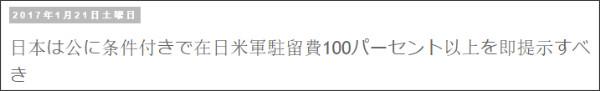 http://tokumei10.blogspot.com/2017/01/100.html